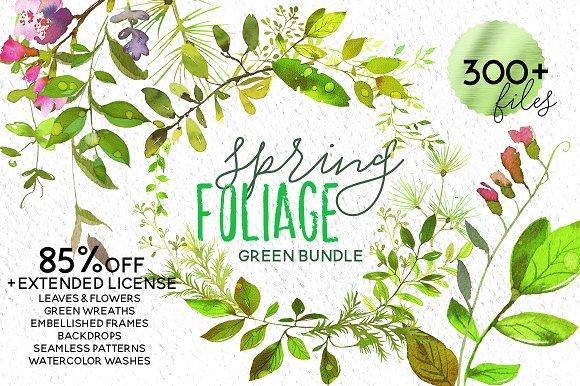 Wedding - Spring Foliage Watercolor Bundle