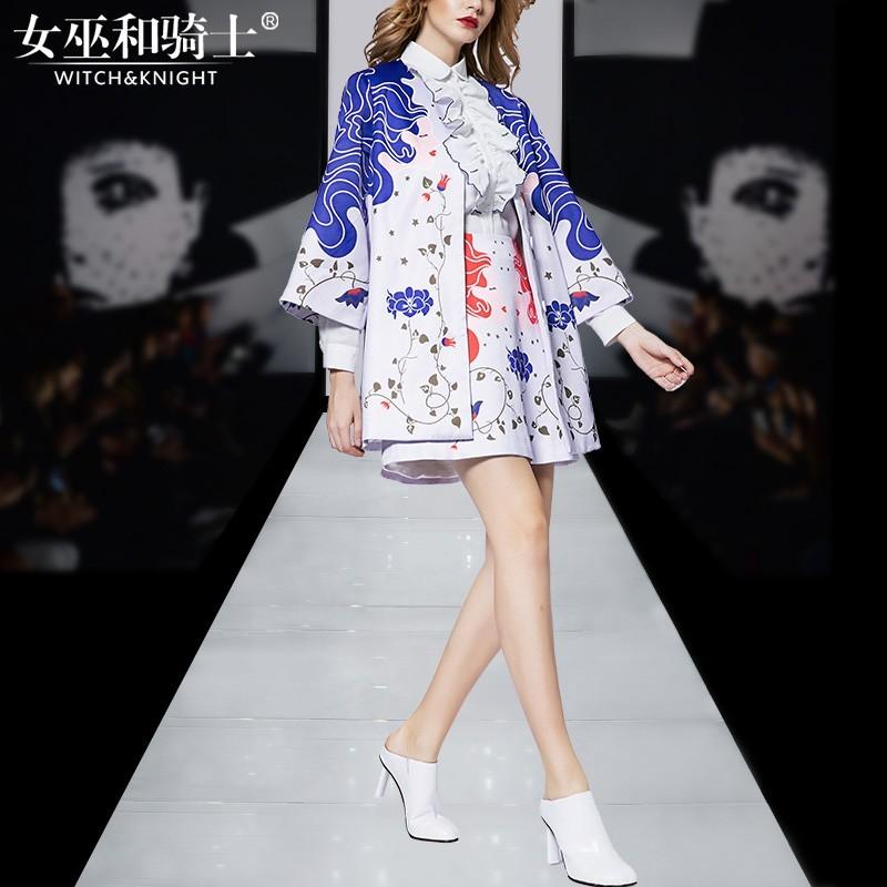 Wedding - 2017 autumn wave shirt a new bulky sweater skirt skirt fashion printing three-piece suit - Bonny YZOZO Boutique Store
