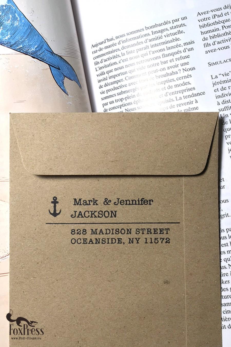 Mariage - Custom Return Address Stamp - 4 x 2 Inches (10 x 5 cm)