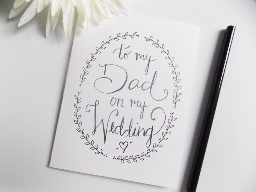Mariage - Wedding Card for Dad - To My Dad on My Wedding Card - Card for Dad- Father of Bride Card - Father of Groom - Wedding Gift for Dad