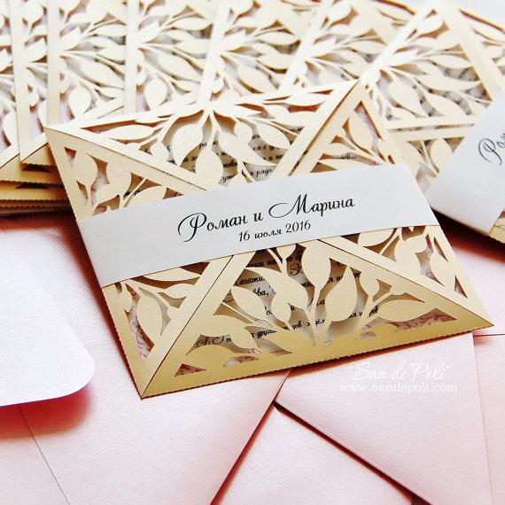 Leaves Leaf Laser Cut Rustic Wedding Invitation Pattern Studio V3