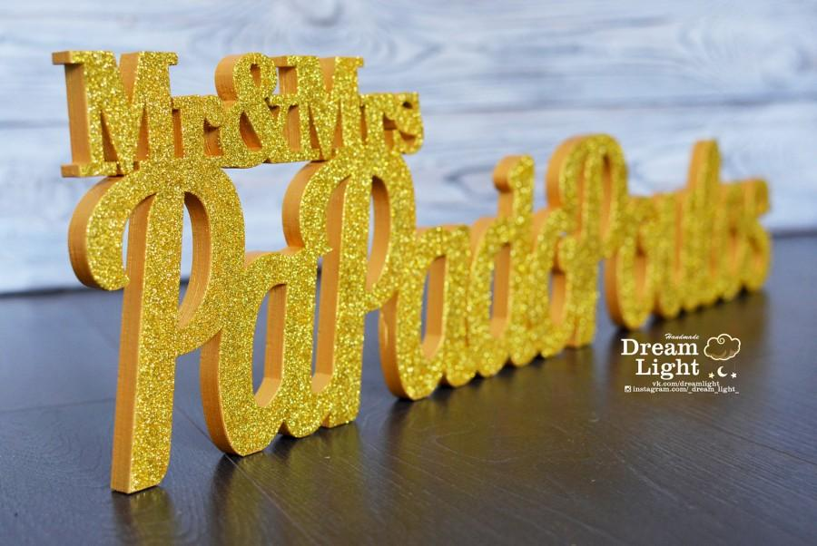 Glitter Set Mr And Mrs Last Name Wooden Letter Custom Wood Wedding ...