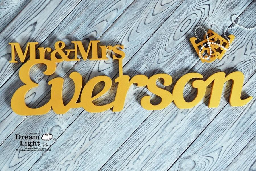Personalized Set Mr And Mrs Last Name Wooden Letter Custom Wood ...