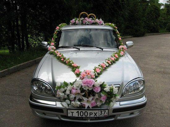 Свадьба - Login To Read