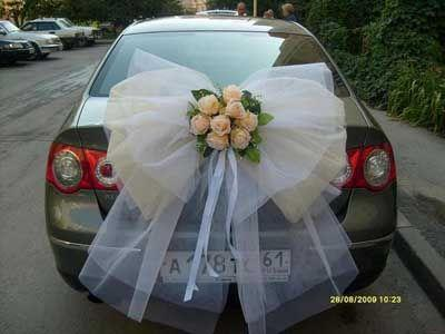 Mariage - Wedding Transportation