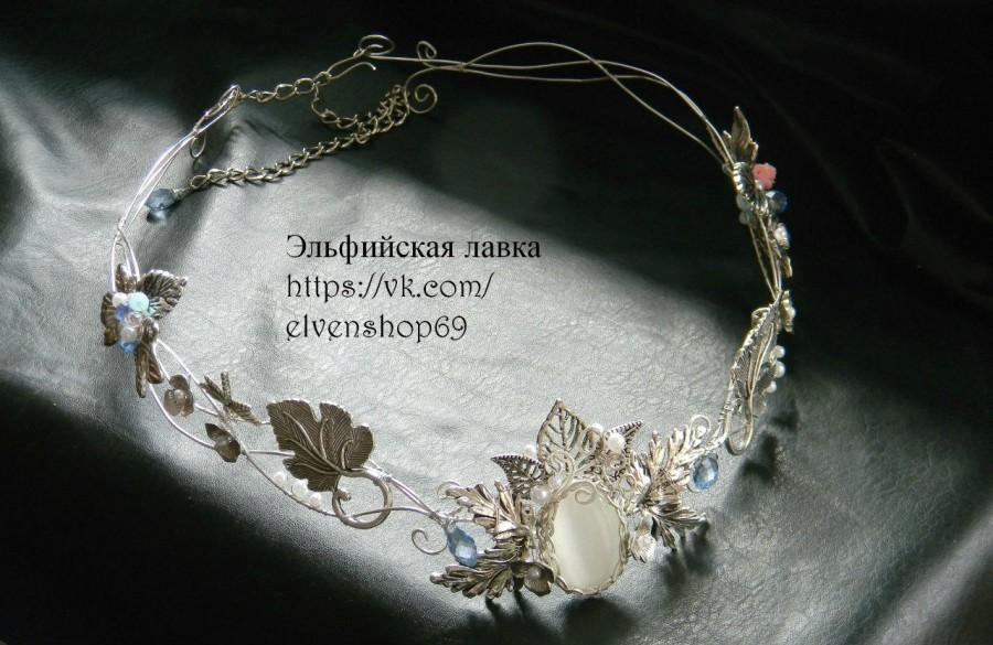 Свадьба - Silver Celtic Bridal Circlet, Elven Elvish Head piece Renaissance Wedding Medieval Headdress Tiara LOTR Arwen Diadem Fair Maiden
