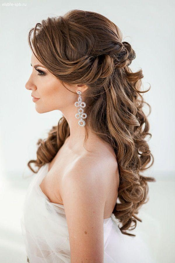 زفاف - 20 Creative Half Up Half Down Wedding Hairstyles