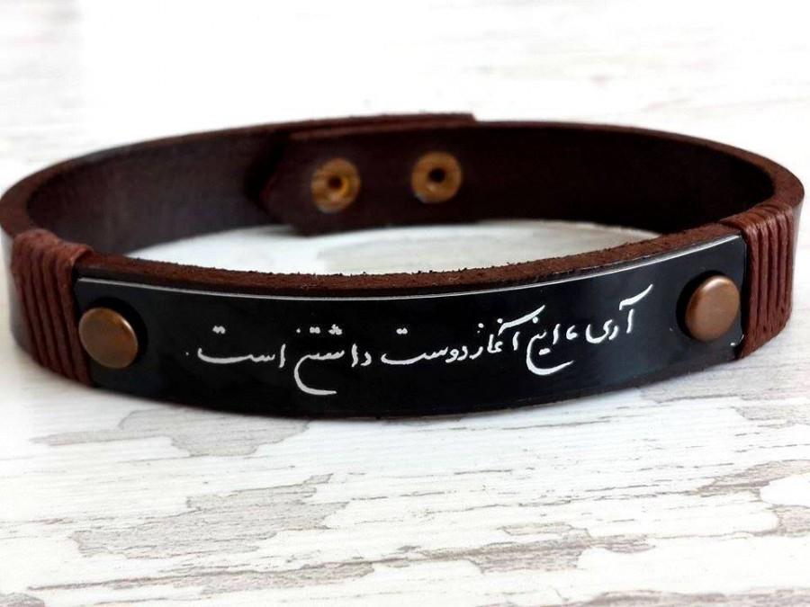 Custom Bracelet Personalized Jewelry Soundwave