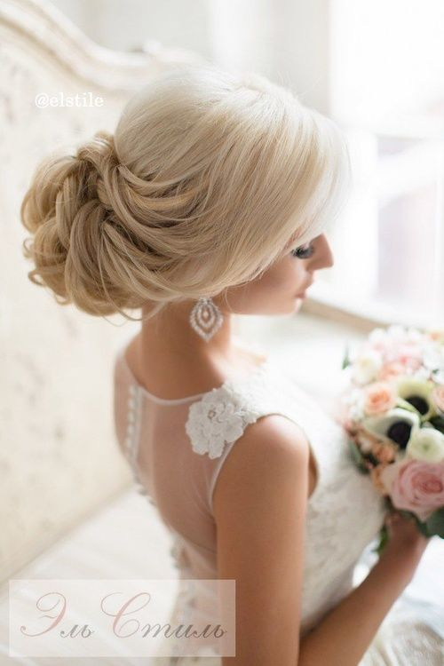 Hochzeit - Hairstyles For The Bride