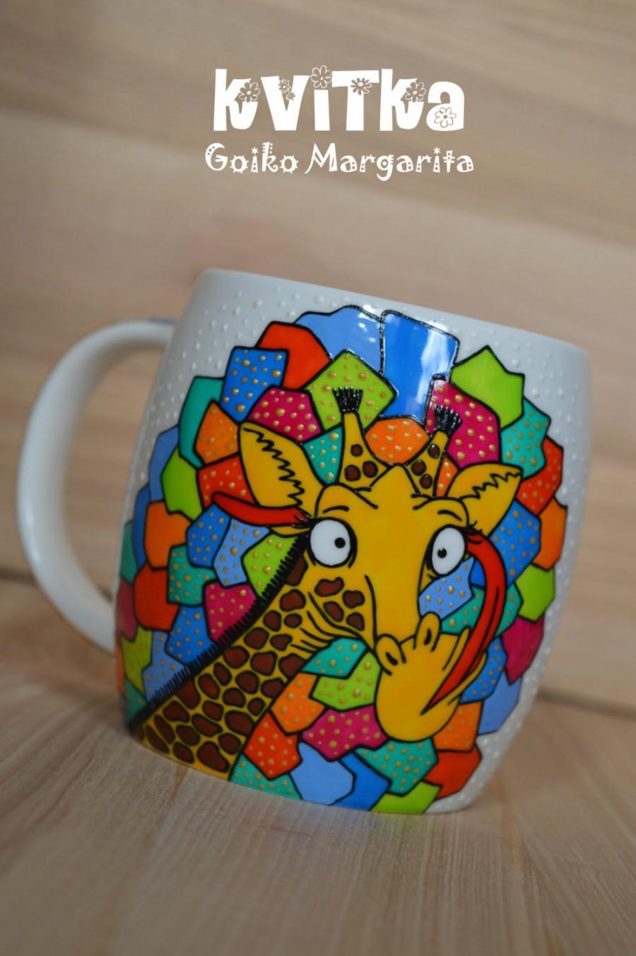 Funny Mug Giraffe Mug Coffee Mug For Him Birthday Gift Handpainted Mug Cute Coffee Mug Personalized Mug Ceramic Mug Funny Giraffe Custom Mug 2747791 Weddbook