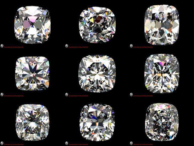Свадьба - Cushion Cut Diamond Comparison