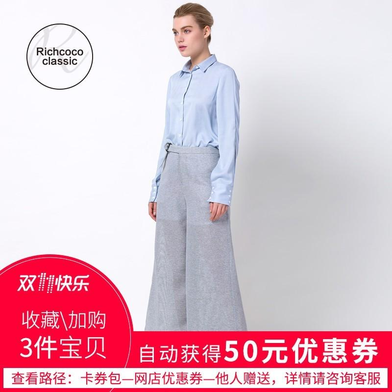 Wedding - Must-have Oversized Vogue Fringe One Color Casual Wide Leg Pant Long Trouser - Bonny YZOZO Boutique Store