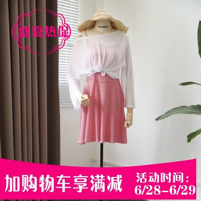 Hochzeit - Long Sleeves Stripped White Summer Twinset Dress T-shirt Strappy Top - Lafannie Fashion Shop