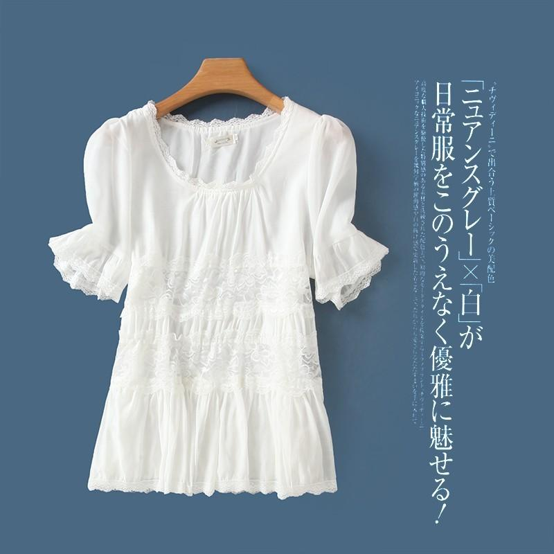 زفاف - Must-have Oversized Split Front Short Sleeves Lace Summer T-shirt Top - Discount Fashion in beenono