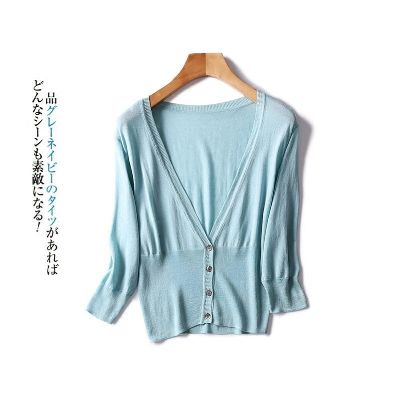 Wedding - 1/2 Sleeves High Waisted Summer Comfortable Tencel Color Cardigan Knitted Sweater - Lafannie Fashion Shop