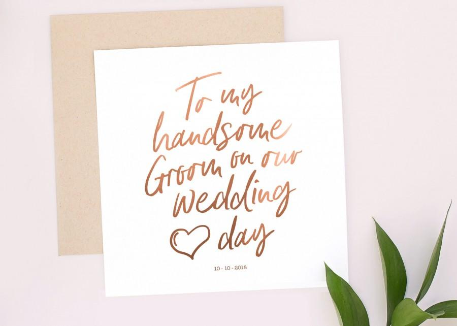 زفاف - To My Bride or Groom On Our Wedding Day - Wedding Day Card (Bride, Wife, Groom, Husband) Handsome, Keepsake, Metallic Foil, Momento