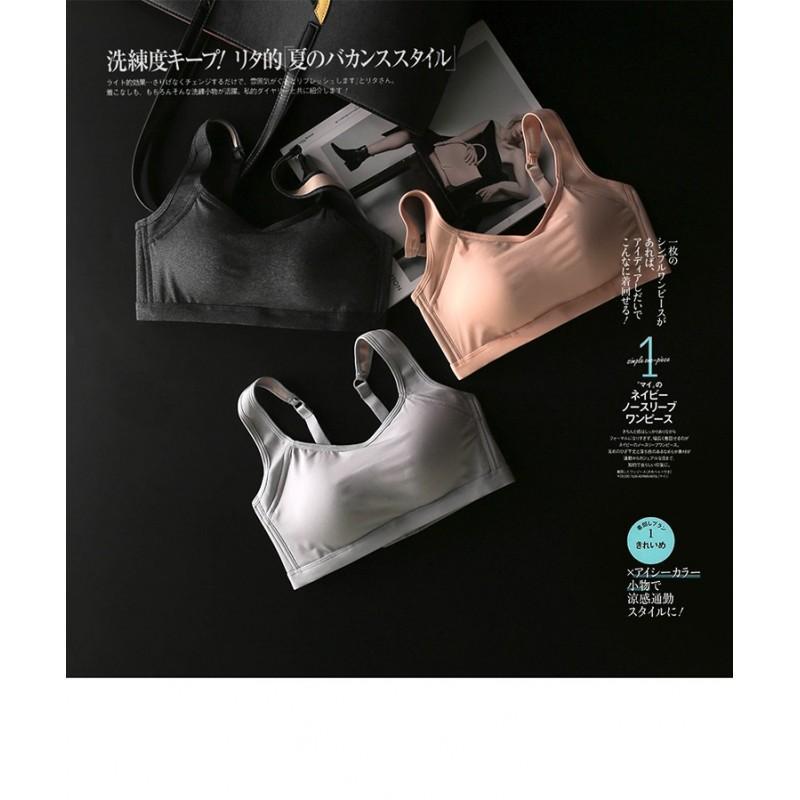 Mariage - Strapless Sport Style Wire-free Jog Yoga  Underwear Bra - Discount Fashion in beenono
