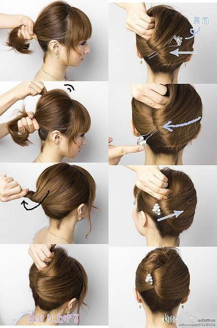 زفاف - For Thick Hair (Hair And Beauty Tutorials)