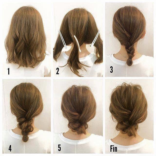 Свадьба - 髪の長さ別!ささっときっちりまとめ髪♪運動や家事をするにも便利だね