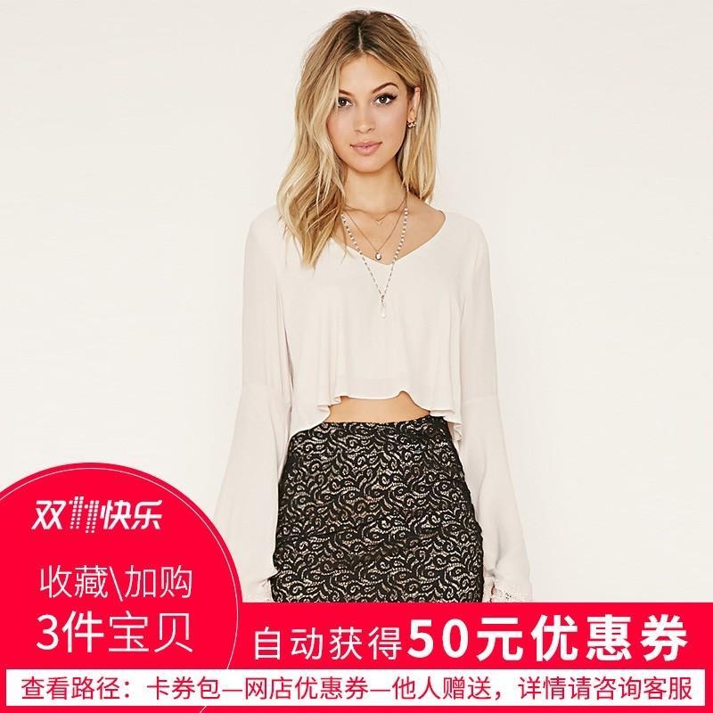 d883248859c9ba Sexy Split Front Slimming Sheath Lace Pencil Skirt Skirt - Bonny YZOZO  Boutique Store