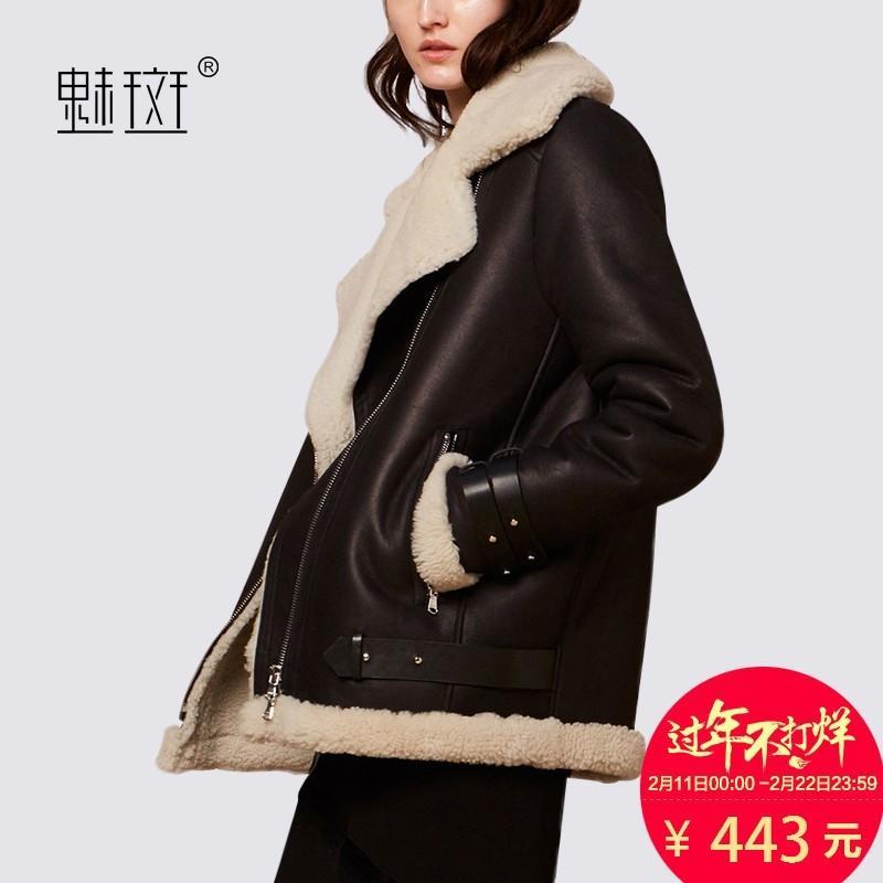 Mariage - Oversized Vogue Casual Leather Jacket Coat Jacket - Bonny YZOZO Boutique Store