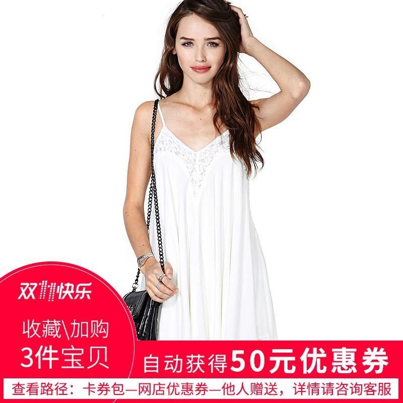 d795d2f699 Vogue Sexy Open Back Asymmetrical Split Front Low Cut Off-the-Shoulder  Chiffon Lace Strappy Top Dress - Bonny YZOZO Boutique Store