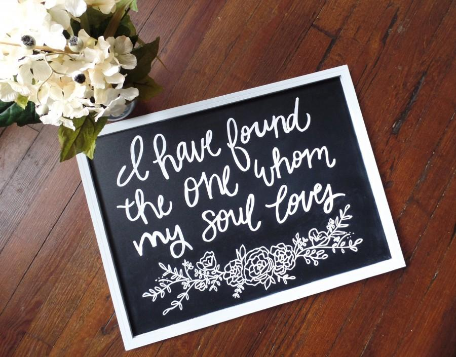 Свадьба - Song of Solomon The One Chalkboard Floral Hand Lettered Wedding Decor Bridal Shower Gift