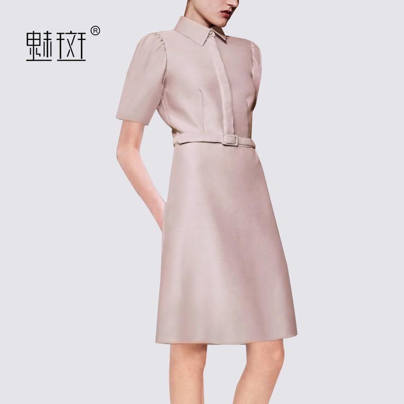 Wedding - Office Wear Summer Short Sleeves Pencil Skirt Blouse Dress - Bonny YZOZO Boutique Store
