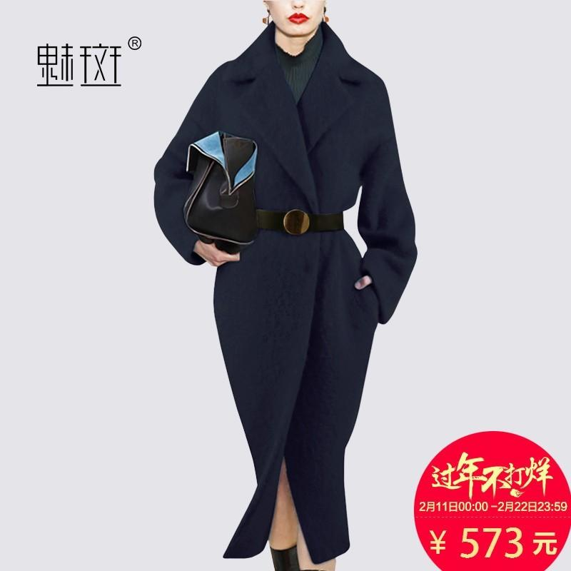 Mariage - Slimming Double Breasted Wool Over Knee Wool Coat Overcoat - Bonny YZOZO Boutique Store