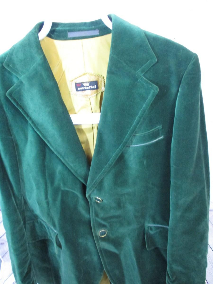 Wedding - Green Velvet Jacket