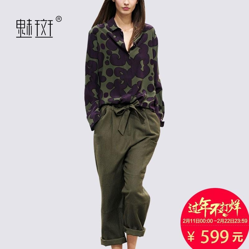 Свадьба - Oversized Vogue Army Casual 9/10 Sleeves Outfit Twinset Wide Leg Pant Long Trouser T-shirt - Bonny YZOZO Boutique Store