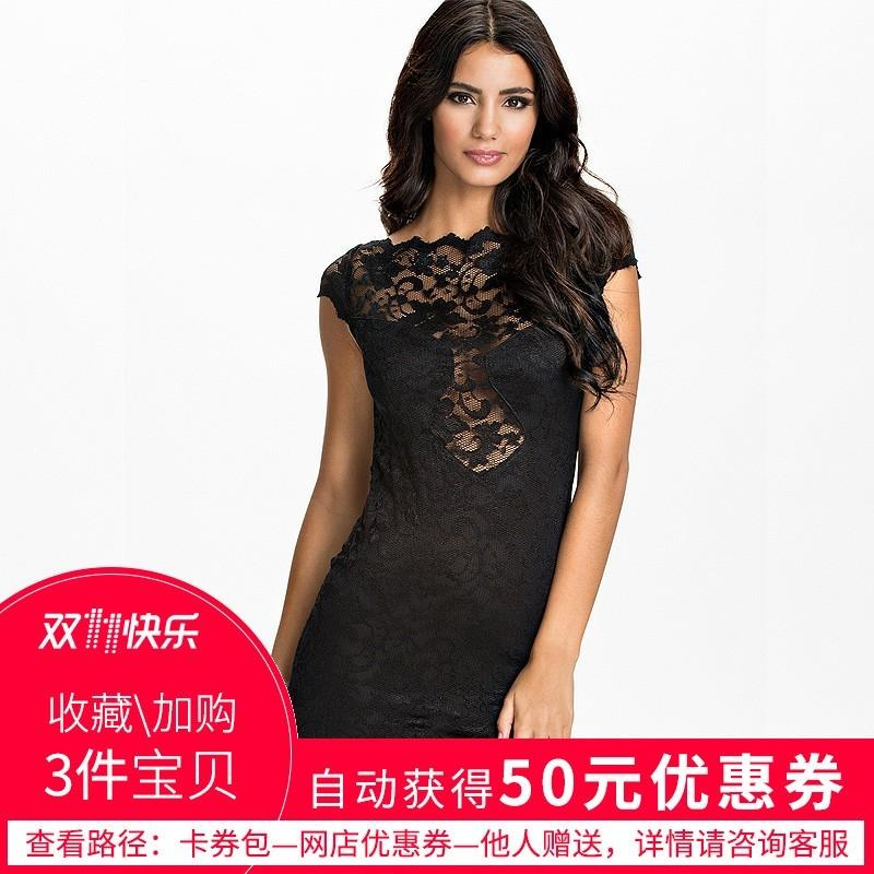 Wedding - Sexy Open Back Split Front Slimming Sheath V-neck Short Sleeves Lace Dress - Bonny YZOZO Boutique Store