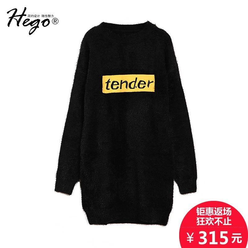 Hochzeit - 2017 t letter sweaters long sleeve winter new fashion female frock - Bonny YZOZO Boutique Store