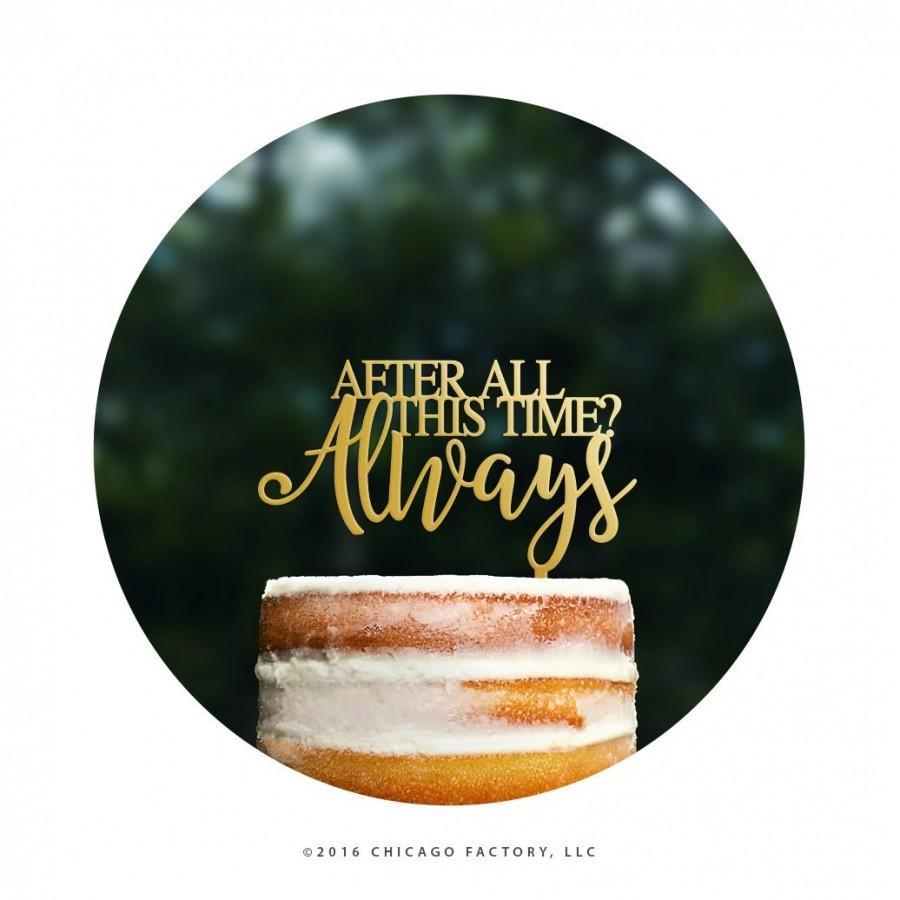زفاف - Custom Harry Potter Wedding Cake Topper After All This Time Always Cake Topper Engaged Cake Topper Rose Gold Wedding Cake Topper (T464)