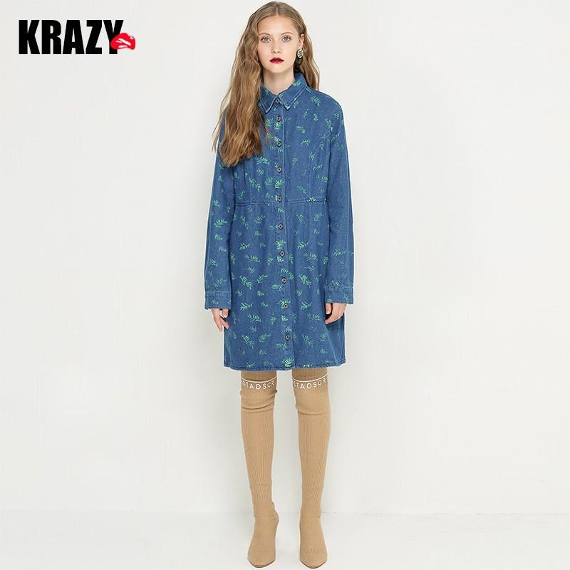 Wedding - Old School Asymmetrical Printed Cowboy Leaf Mint Green Soft 9/10 Sleeves Blouse Dress - Bonny YZOZO Boutique Store