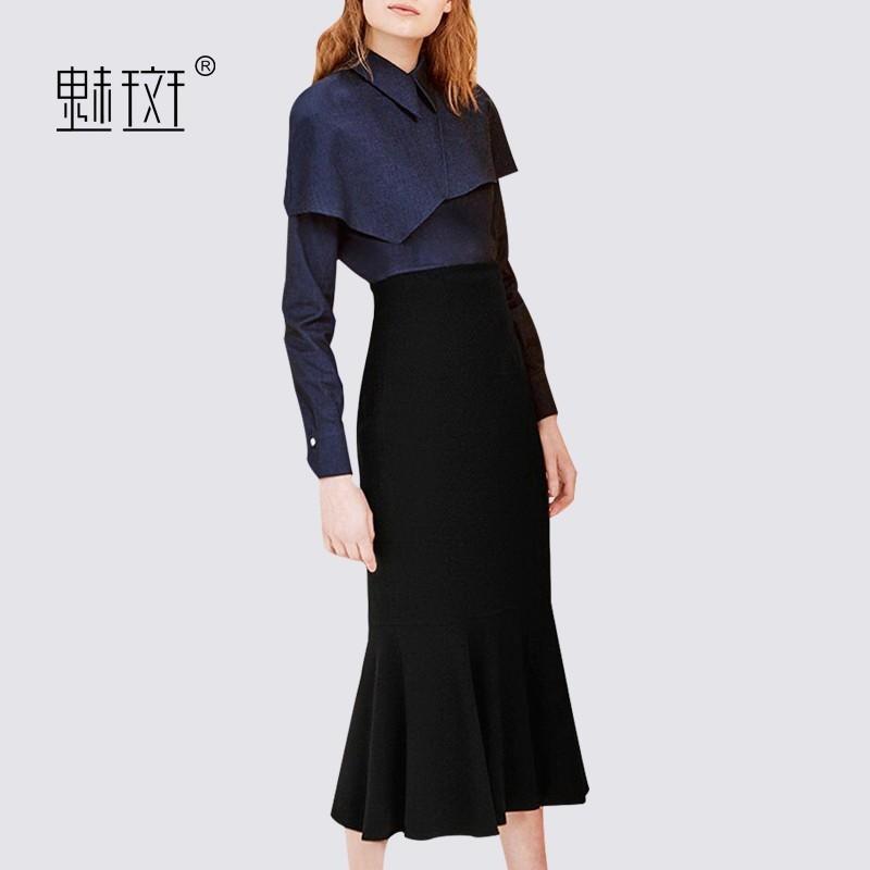 Hochzeit - Vogue Sheath Mermaid Outfit Twinset - Bonny YZOZO Boutique Store