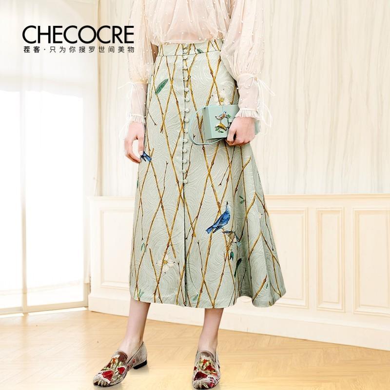 Wedding - Printed Slimming High Waisted Jacquard Skirt - Bonny YZOZO Boutique Store