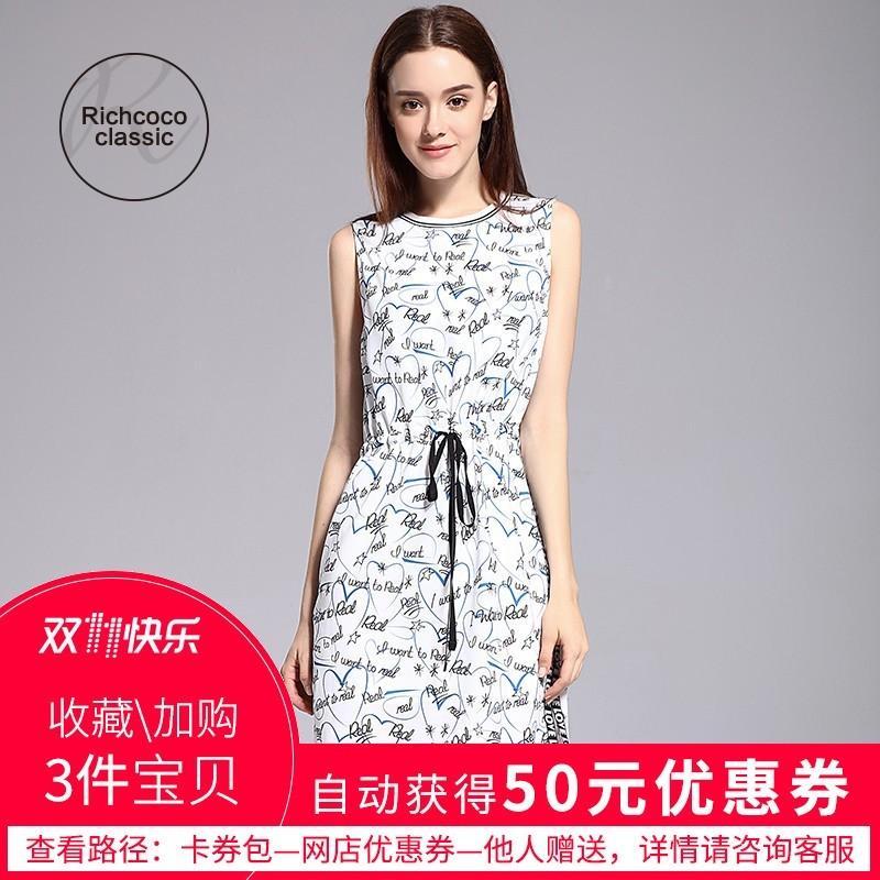 Свадьба - Sport Style Printed Sleeveless Side Split Alphabet Summer Dress Skirt - Bonny YZOZO Boutique Store