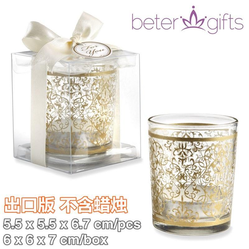 Mariage - 倍樂禮品®星空玻璃杯蠟燭臺小禮物回禮印度風蠟燭杯開幕年會餐桌布置BETER-LZ045
