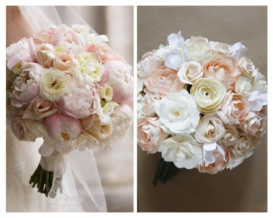 """Свадьба - Replica Paper Bouquet - Match a Bouquet in paper. Paper Anniversary Gift! Click """"Ask a Question"""" & SUBMIT PHOTO BEFORE Purchase to confirm!"""