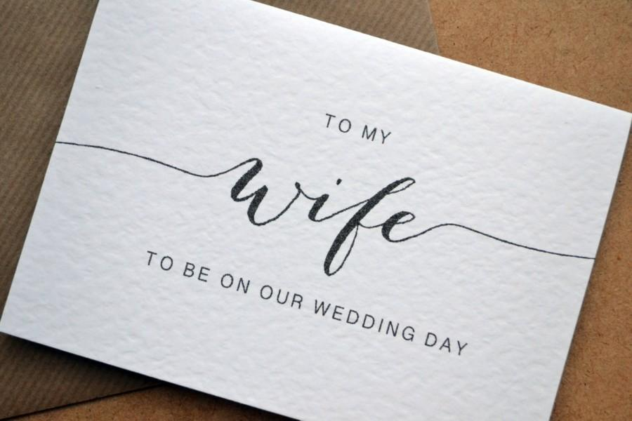 """Mariage - Wedding Greetings Card - """"To my Wife / Husband to be on our wedding day"""" Card with C6 Kraft Envelope - Calligraphy, Black and White"""