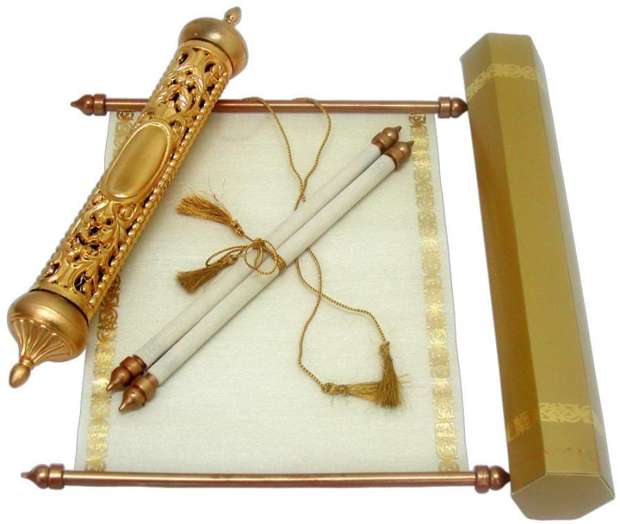 Mariage - Scroll Invitation, Rich, Elegant, Anniversary, Engagement, Bridal Shower, Indian, Muslim, Christian, Mezuzah, Mitzvah, Scroll Case, Scrolls