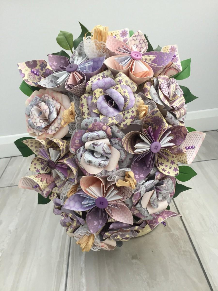 زفاف - Summer flower bridal bouquet, paper flower cascade bouquet, wedding bouquet, bride bouquet, paper flower bouquet, wedding flowers