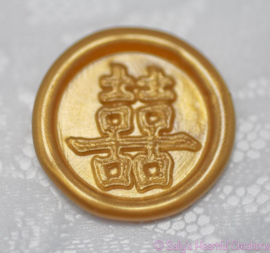 Wedding - Double Happiness Peel and Stick Flexible Wax Seals
