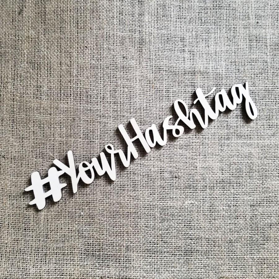 زفاف - Custom Hashtag, Wooden Hashtag, Hashtag Wedding Sign, Personalized Hashtag, Wood Hashtag Sign, Wedding Hashtag, Your Hashtag