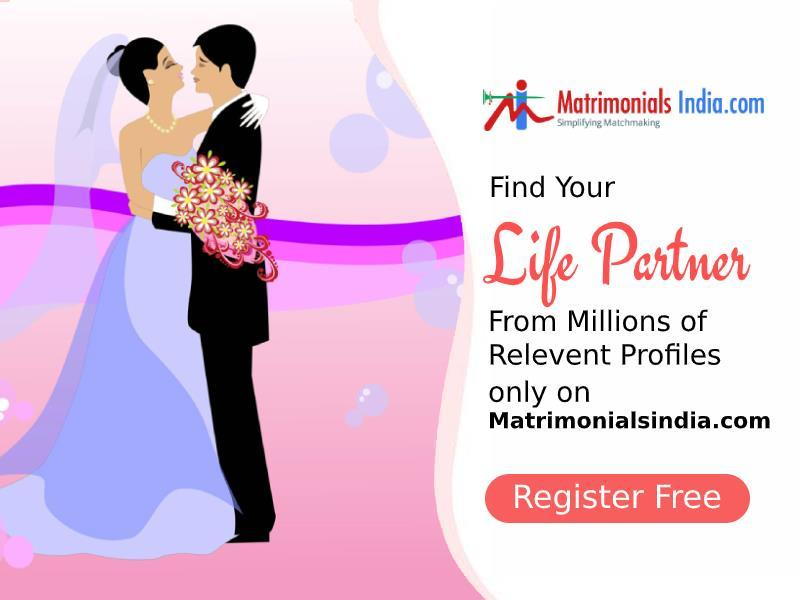Свадьба - How have Matrimonial Sites in India eased the Match-Making process?