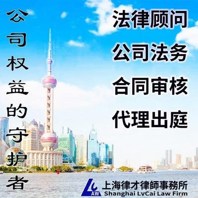 Mariage - 律師線上諮詢法律服務離婚協議書勞動仲裁起訴文書合同代發律師函 #上海法律諮詢 #上海律師