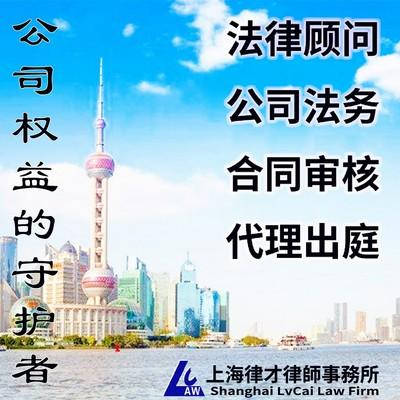 Wedding - 律師線上諮詢法律服務離婚協議書勞動仲裁起訴文書合同代發律師函 #上海法律諮詢 #上海律師
