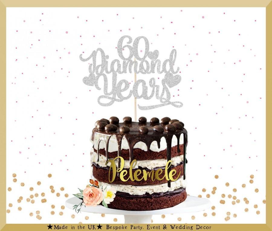 Свадьба - 60th Anniversary Cake Topper - anniversary cake topper, wedding cake topper, anniversary party, anniversary decor, diamond anniversary