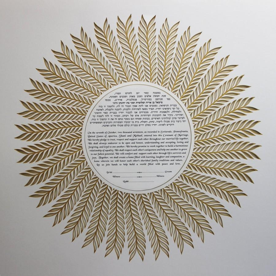 Свадьба - Gold Ketubah Marriage Contract, Custom Made Ketubah, Papercut Ketuba, Wedding Vows, Jewish Wedding Contract, Wedding Vows, Papercut Art